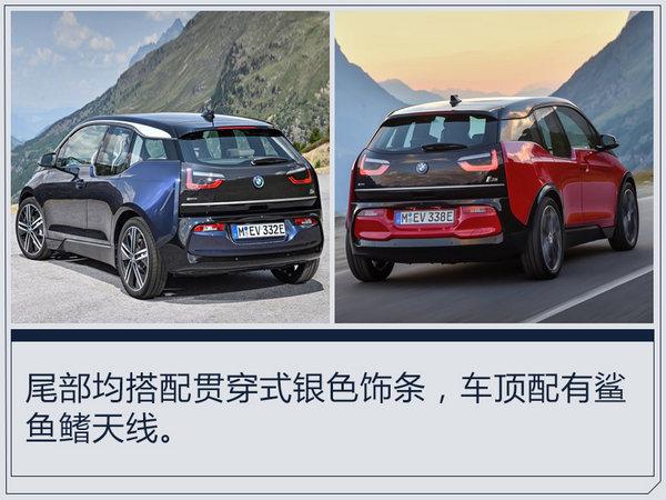 10款电动车将于法兰克福车展首发 SUV占五成-图4