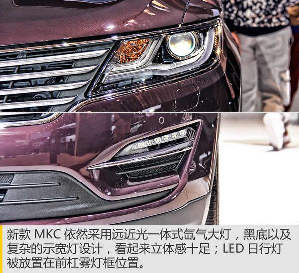 配置有所升级 林肯新款MKC广州车展实拍-图5
