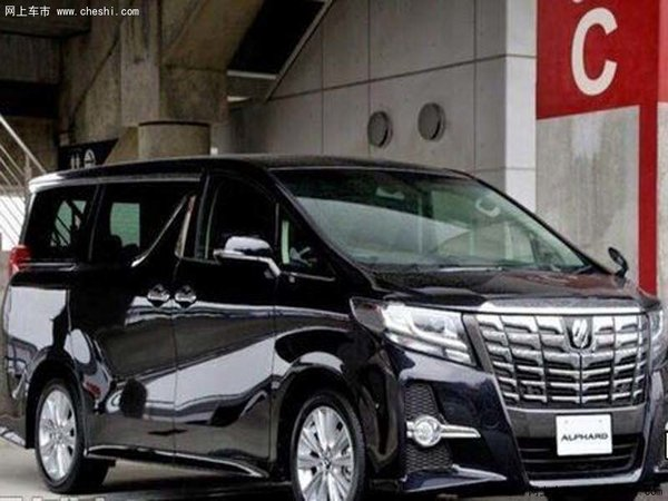 丰田埃尔法商务车内饰方面:中控台采用上下分层式设计,大面高清图片