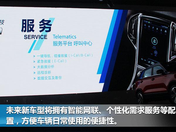 彭江:猎豹未来瞄准 新能源/智能网等领域-图2