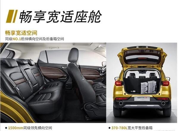 传祺GS3小型SUV 有望8月26日正式上市-图6