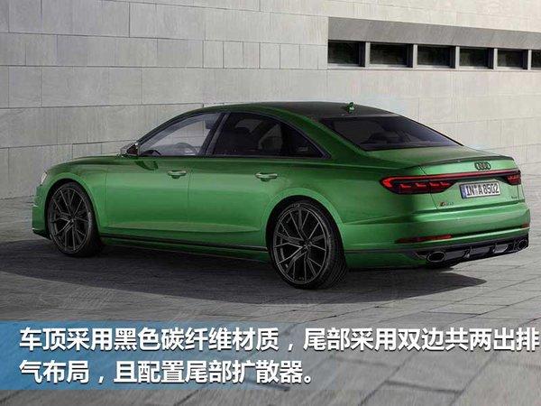 奥迪将推出RS8  搭4.0T发动机/输出超奔驰5.5T-图2