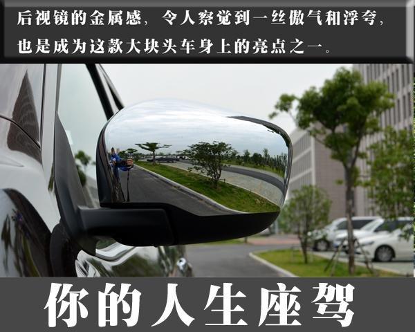 郑州日产纳瓦拉 实用与情怀个性座驾-图6
