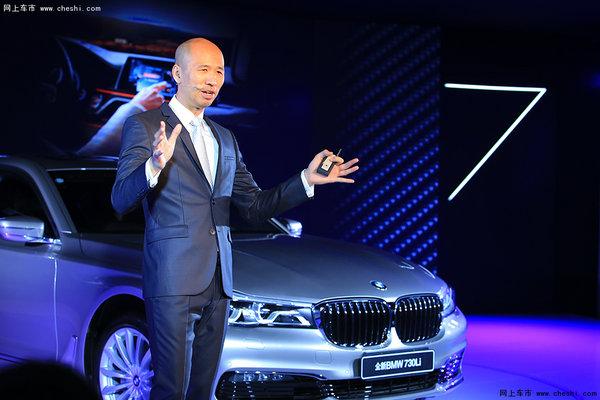 全新BMW 730Li闪耀古城西安-图6