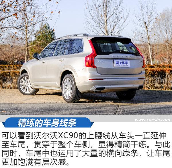 它,让你惊喜不断 试驾2018款沃尔沃XC90 T5-图8