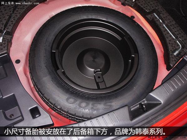 未来派轿跑SUV  银川实拍一汽马自达CX-4-图17