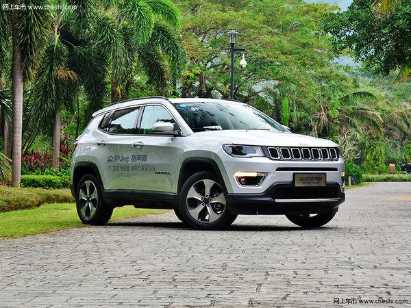 全新Jeep指南者宁夏上市 售15.98万元起-图5