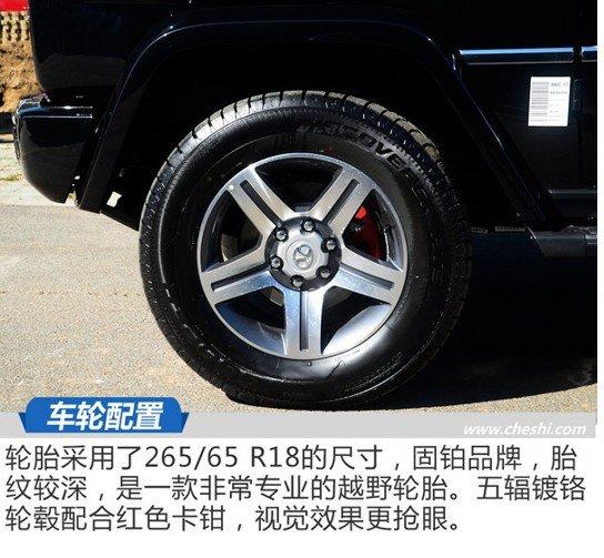 承载着国家的荣耀 北京(BJ)80建军90周年纪念版实拍-图12