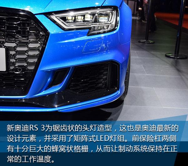 猛兽登陆中国 实拍新奥迪RS 3 Limousine-图7
