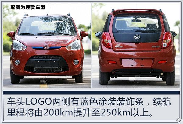 新款爱尚EV外观预计与现款基本保持一致,车头LOGO两侧的饰条采用代表新能源的蓝色涂装,充电接口位于右前翼子板处。车身长宽高分别是3662*1540*1502mm,轴距2332mm。现款车型搭载一台最大输出功率为26kW的电动机,峰值扭矩140Nm,并搭配容量18.2kWh的三元锂电池组,官方给出的60km/h等速工况最大续航里程为200km。新款爱尚EV推出后,续航里程将提升至250km以上。 新款海马@3