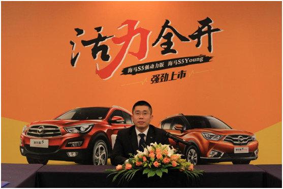 专访海马汽车销售部西南大区经理刘毅-图1