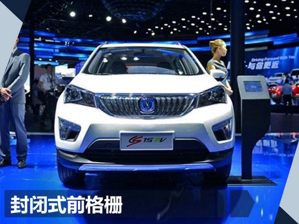 长安首款纯电动SUV-10月19日上市 续航达360km-图4