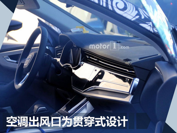 奥迪明年在华推出6款国产车 产品阵容增至20款-图8