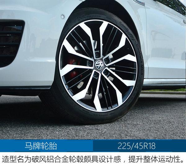 主打年轻的性能车 上汽大众凌渡GTS试驾-图6