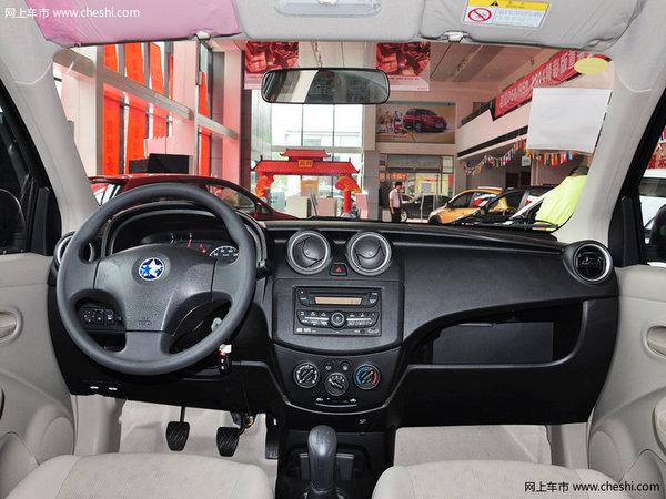 启辰R30购车优惠1000元 送3000元礼包-图3