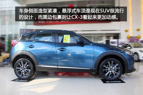 魂动系进口小型SUV 实拍马自达CX-3-图4