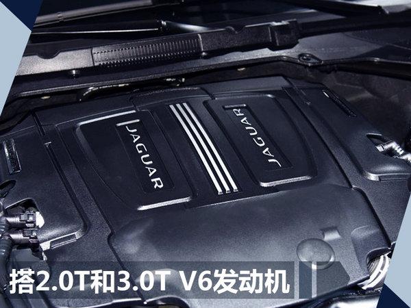5款将上市旅行车前瞻 油耗惊人-百公里仅1.7L-图3