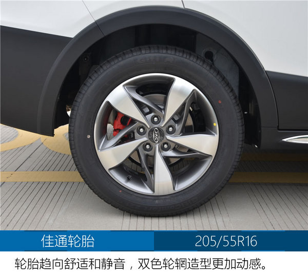 爆款再升级  江淮第三代瑞风S3试驾体验-图7
