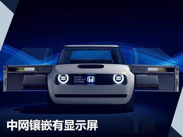 本田发布纯电动概念车 配有5块大尺寸显示屏-图2