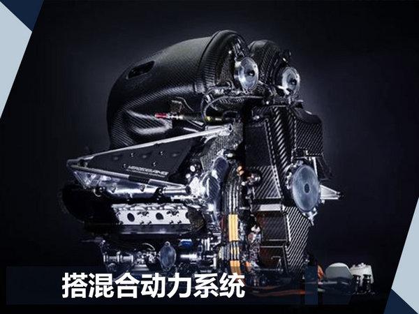 AMG顶级跑车正式发布 搭混合动力系统-图4