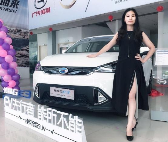 上海弘品广汽传祺纯电智联SUV GE3上市-图2
