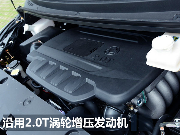 东风风行CM7推新车型 增手动挡/售价降超4万-图5