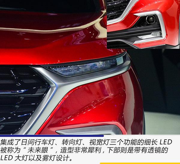 原创度的最高的自主SUV!广州车展实拍宝骏530-图4