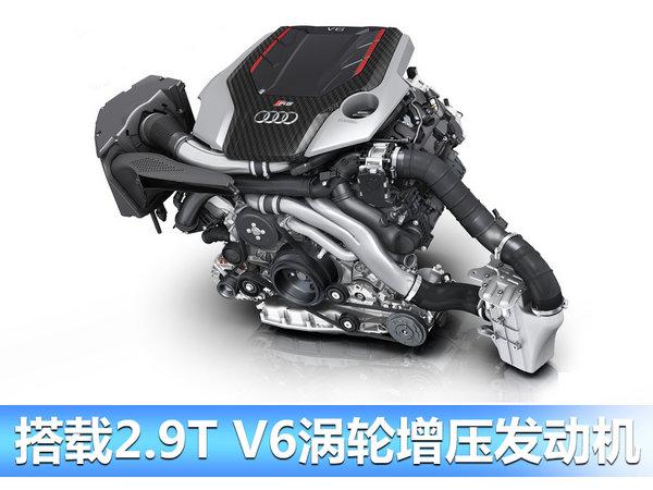 动力方面,奥迪RS 5 Coupe将搭载2.9T V6涡轮增压发动机,以取代现款车型使用4.2L V8自然吸气发动机。这款发动机来自保时捷Panamera 4S,但经过RS部门的调校将迸发出最大331kW的功率和600Nm的峰值扭矩,0-100km/h加速时间将被设定在4秒以内。