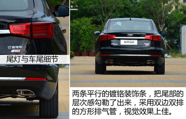 物超所值的旗舰车 试驾体验江淮瑞风A60-图8