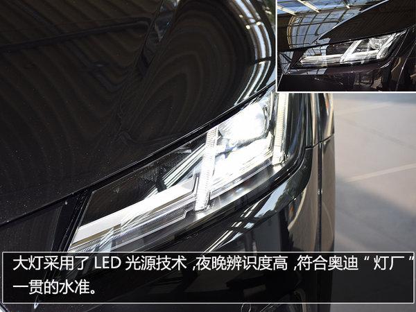 天生高能 实拍全新奥迪TT RS Coupé-图4