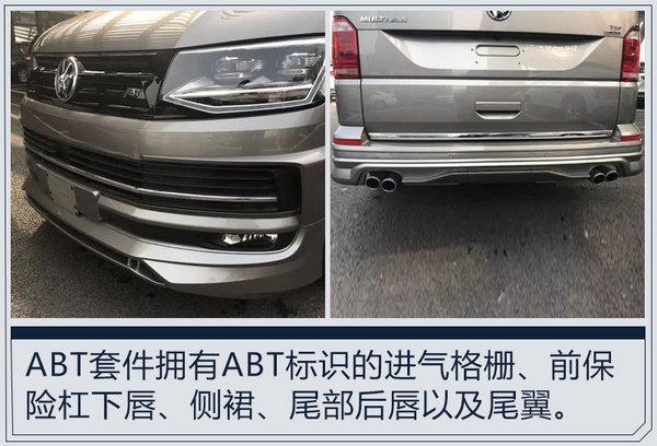 下周5款新车集中上市 SUV车型占8成(多图)-图4