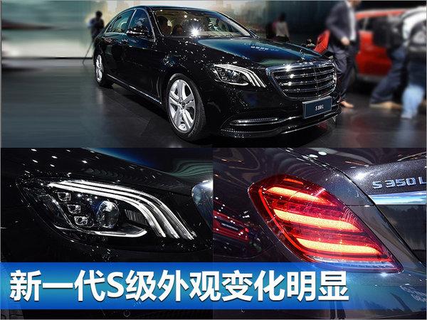 奔驰AMG将集中推15款新车 SUV仅20万元起-图5