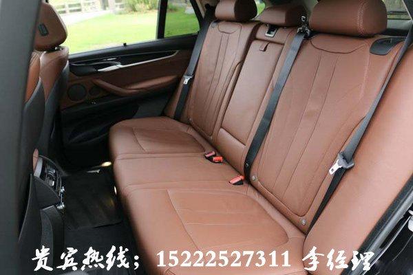 2017款宝马X5墨版现车 72.5万底价新享受-图7