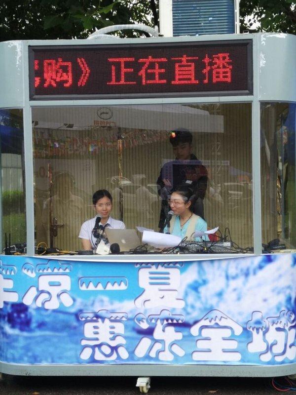 南京首届家车超市6月25日在奥体开幕-图3