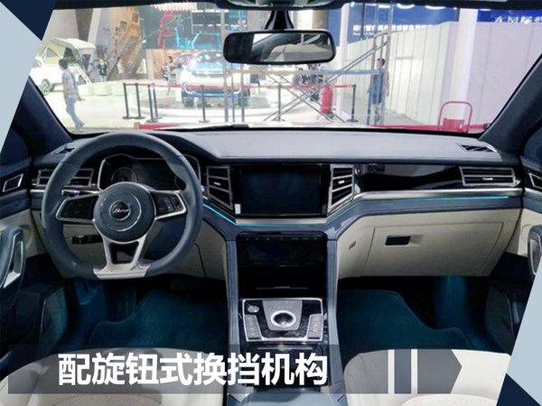 众泰SUV大迈X7上进版20日上市 首搭8AT变速箱-图5