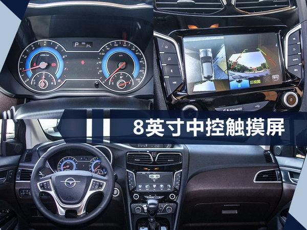 赖小华:聚焦福美来F7 一汽海马将加速新品投放-图4
