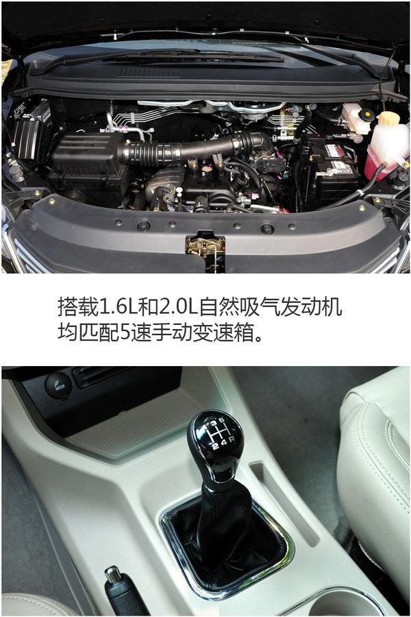 东风风行全新菱智M5正式上市 售XX万起-图3