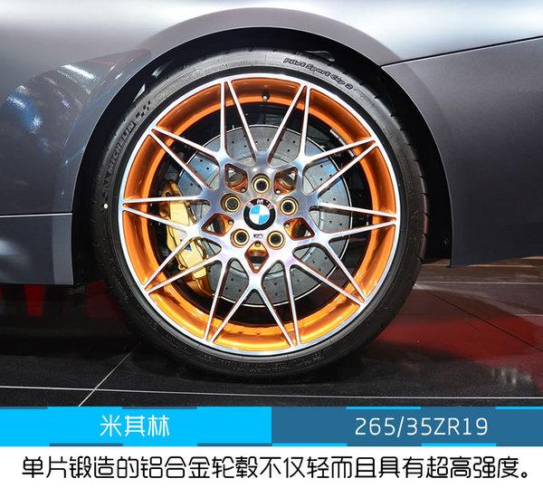 2016北京车展 宝马M4 GTS中国首发实拍-图9