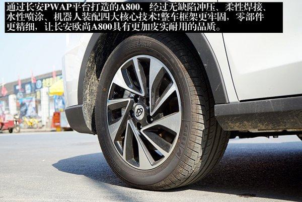实拍长安欧尚A800 1.6L MPV市场新标杆-图10