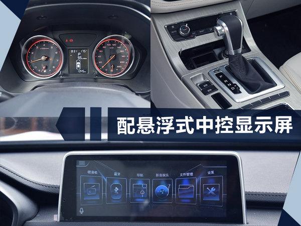 汉腾X5七座SUV将于10月26日上市 低于7万起售-图5