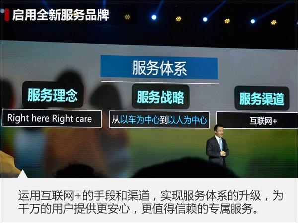 吴周涛:北京现代继续践行本土化战略-图7