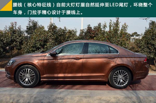 上海大众首款宽体轿跑车 凌渡实拍图解
