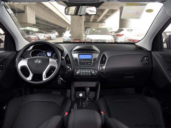 北京现代IX35优惠7万 城市四驱高颜值SUV-图7