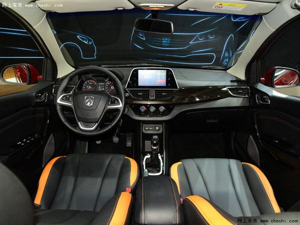 坚守阵地 北京车展16款中国品牌轿车首发-图3
