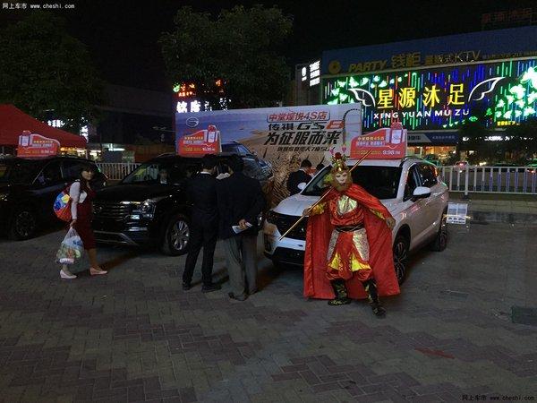 12.12中堂东港城购车嘉年华完美落幕!-图11