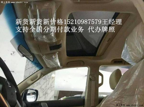 丰田普拉多2.7报价35万  霸道2700中东版-图12