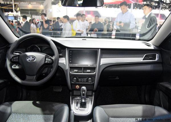 坚守阵地 北京车展16款中国品牌轿车首发-图2