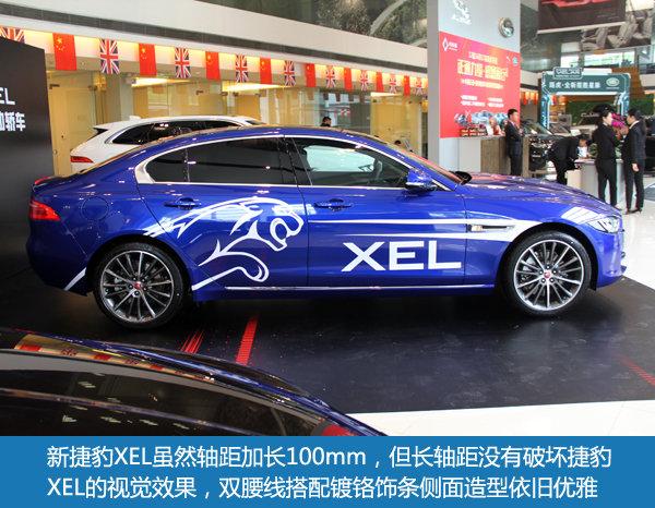 越级豪华运动轿车 东莞实拍全新捷豹XEL-图6