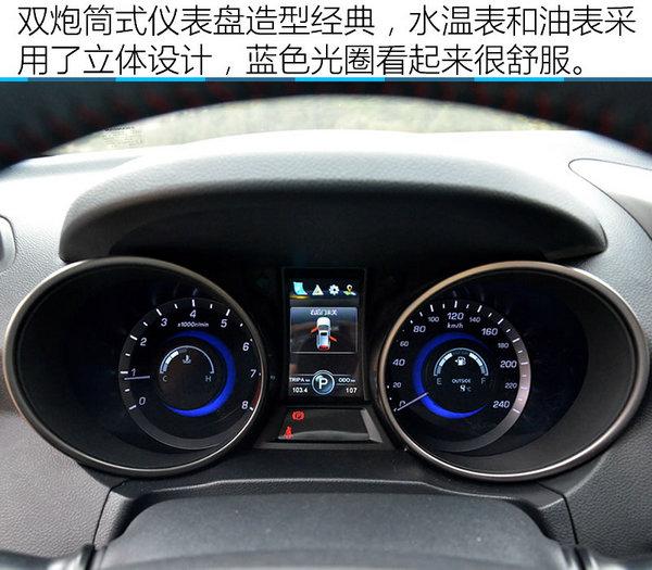 精准改变大有可为 2016款长安CS75试驾-图3