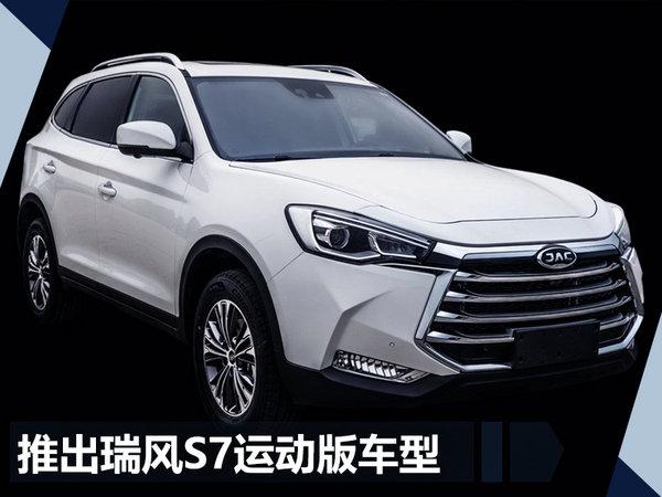 李建华:江淮汽车平台双品系 明年推合资产品-图4